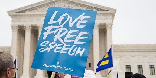 U.S. Supreme Court Recap for First Amendment Cases
