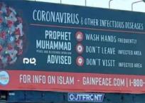 Chicago: Muslim Organization Touts Muhammad's Directives as Safeguard Against Coronavirus